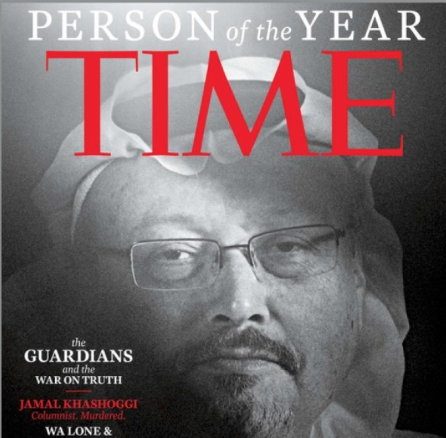 THE DISSIDENT: THRILLER DOC ABOUT SLAIN JAMAL KHASHOGGI